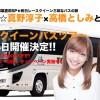 bus_top2